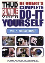 DJ QBERT'S COMPLETE DO-IT YOURSELF Vol.1 Skratching(通常)(DVD)