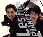 ピアノ・ブレイカー スペシャル・エディション(通常)(CDA)
