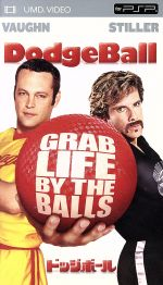 ドッジボール(UMD)(UMD)(DVD)