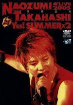 Yes!SUMMER×2(通常)(DVD)