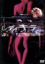 レディ・キラー(通常)(DVD)
