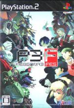 ペルソナ3 フェス <単独起動版>(ゲーム)