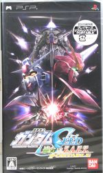 機動戦士ガンダムSEED 連合VS.Z.A.F.T. PORTABLE(ゲーム)