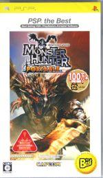 モンスターハンター ポータブル PSP THE Best(ゲーム)