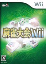 麻雀大会Wii(ゲーム)