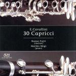 カヴァリーニ:30のカプリス(通常)(CDA)