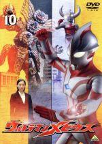 ウルトラマンメビウス Volume10(通常)(DVD)