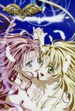Simoun 9(通常)(DVD)