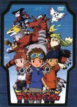 デジモンテイマーズ DVD-BOX(通常)(DVD)
