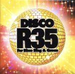 ディスコ R35(通常)(CDA)