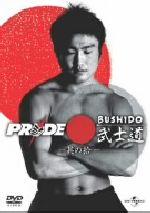 PRIDE 武士道-其の拾-(通常)(DVD)