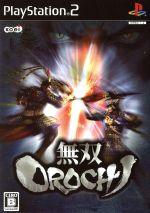無双OROCHI(ゲーム)