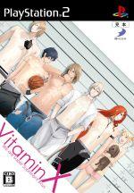 VitaminX <Limited Edition>(冊子付)(限定版)(ゲーム)