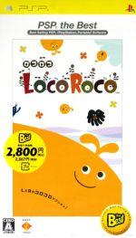LocoRoco PSP the Best(ゲーム)