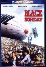 ブラック・サンデー(通常)(DVD)