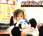 メガパンダ(通常)(CDS)