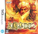 三國志DS2(ゲーム)