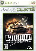 バトルフィールド2 モダン・コンバット Xbox360プラチナコレクション(ゲーム)