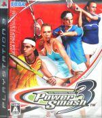 パワースマッシュ3(ゲーム)