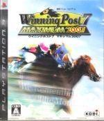 ウイニングポスト7 マキシマム2007(ゲーム)