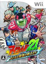 アイシールド21 フィールド最強の戦士たち(ゲーム)
