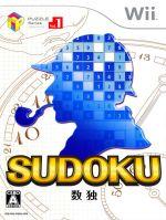 SUDOKU 数独(ゲーム)
