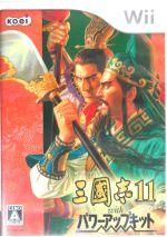 三國志11 with パワーアップキット(ゲーム)