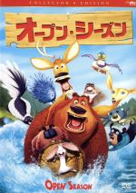 オープン・シーズン コレクターズ・エディション(初回)(通常)(DVD)
