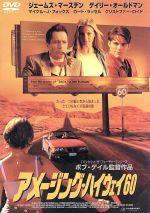 アメージング・ハイウェイ60(通常)(DVD)