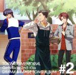 ときめきメモリアル Girl's Side 2nd Kiss ドラマ&イメージソングアルバム Vol.2(通常)(CDA)