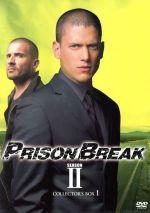 プリズン・ブレイク シーズンⅡ DVDコレクターズBOX1(7枚組)(BOX付、7枚組)(通常)(DVD)