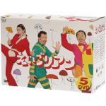 えいごリアン BOX(通常)(DVD)
