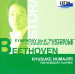 ベートーヴェン:交響曲第6番(通常)(CDA)