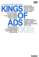 KING OF ADS(2)(通常)(DVD)