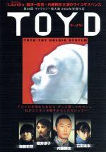TOYD(トイド)(通常)(DVD)