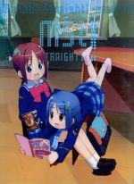 がくえんゆーとぴあ まなびストレート!STRAIGHT2(期間限定版)(CD-ROM1枚、ブックレット、三方背スリーブケース付)(通常)(DVD)