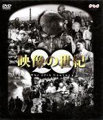 NHK DVD-BOX 「映像の世紀」全11集(通常)(DVD)
