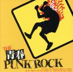 THE 青春PUNK/ROCK(通常)(CDA)