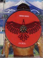 GENKI SUDO(通常)(DVD)