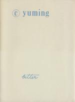 yuming bitter(新書)