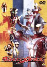 ウルトラマンメビウス Volume11(通常)(DVD)