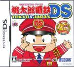 桃太郎電鉄DS TOKYO&JAPAN(ゲーム)
