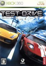 Test Drive Unlimited(ゲーム)