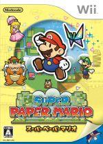 スーパーペーパーマリオ(ゲーム)
