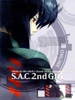 攻殻機動隊 S.A.C. 2nd GIG DVD-BOX(通常)(DVD)