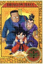 DRAGON BALL #7((キャラカード付))(通常)(DVD)