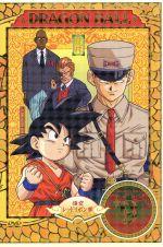 DRAGON BALL #9((キャラカード付))(通常)(DVD)