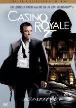 007/カジノ・ロワイヤル(2006) デラックス・コレクターズ・エディション((特典DVD1枚付))(通常)(DVD)