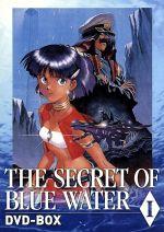 ふしぎの海のナディア DVD-BOX Ⅰ(ブックレット付)(通常)(DVD)