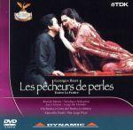 ビゼー:歌劇「真珠とり」(通常)(DVD)